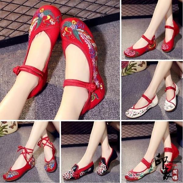 布鞋女中國風平底繡花鞋廣場舞民族風內增高女單鞋 降價兩天