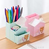 創意筆筒可愛兒童筆桶小學生用韓國文具小清新時尚少女心塑料收納盒 金曼麗莎