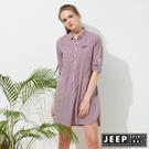 外套、洋裝皆適宜,一件多用 點綴精緻愛心刺繡,增添設計感 材質輕薄穿著較為涼爽