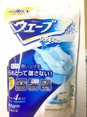 【日本製造 拂塵魔撢補充包4片裝WAVE】459506雞毛撢 非驅塵氏 靜電紙 靜電除塵 【八八八】e網購