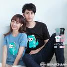 人間兵器 貓咪【OBIYUAN】情侶短T 純棉 台灣製 短袖T恤 上衣 共4色【ERA9917】