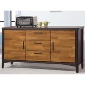櫥櫃 餐櫃 CV-726-6 賽德克積層木雙色5尺餐櫃【大眾家居舘】