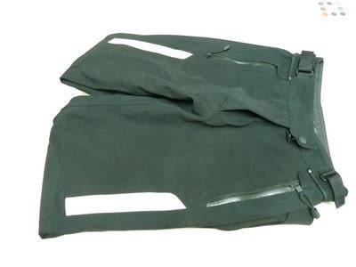 洗包加盟一DIY布料染色劑一BMW褲子布料染色劑.洗衣店布料染色劑.洗包包布料染色.賽車服染色劑