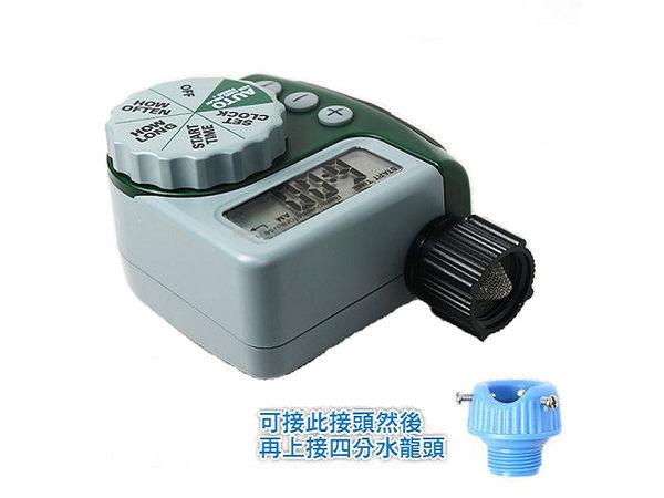 美國ORBIT自動定時灑水器(LCD螢幕)加八孔可調滴頭組合包