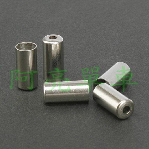 *阿亮單車*煞車線外管護管,直管加長保護,線管尾套,對應5mm線管(10個35元)《A80-011》