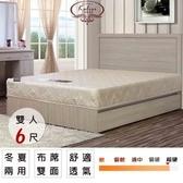 床墊【UHO】卡莉絲名床-皇家超硬式6尺雙人加大床墊