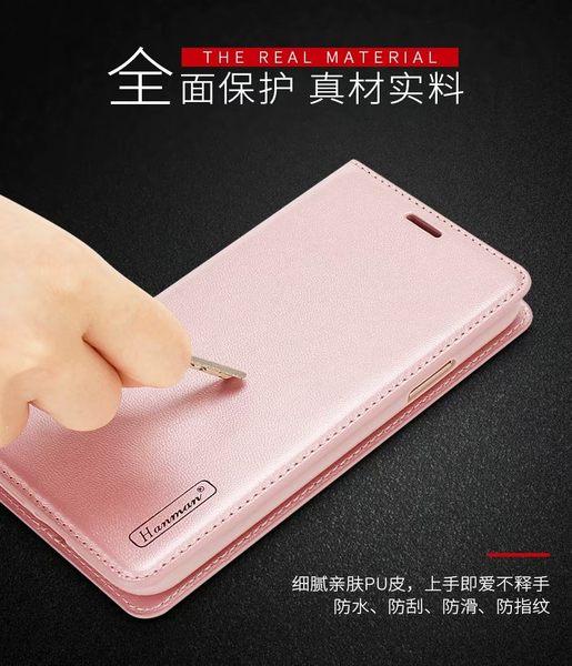 小米 Max 3 簡約珠光 手機皮套 插卡可立式 手機套 手提式保護套 手繩 全包軟內殼 小米MAX3
