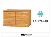 【MK億騰傢俱】AS222-01赤陽色4.8尺六斗櫃