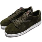 Nike Air Jordan 1 Retro Low No Swoosh Heiress Collection 綠 白 喬丹1代 麂皮 大童鞋 女鞋【PUMP306】 919705-330