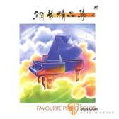 樂譜/鋼琴譜 ►鋼琴精品集4