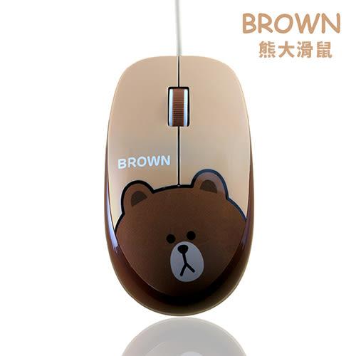 Line 熊大有線滑鼠 可愛滑鼠 電腦 辦公《生活美學》