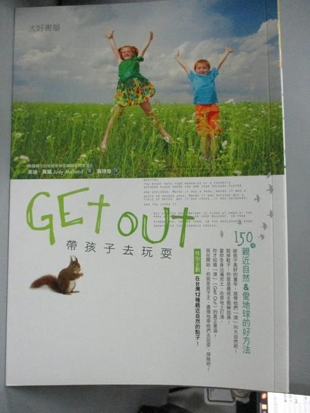 【書寶二手書T7/親子_ILD】Get out!帶孩子去玩耍_朱迪.莫蘭