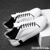 2019新款夏季網紅白鞋休閒板鞋韓版潮流小白潮鞋社會精神小伙男鞋 印象家品