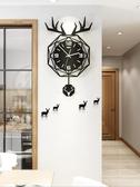 掛鐘美世達北歐鹿頭鐘表掛鐘客廳現代簡約創意個性網紅表時尚家用時鐘 JD 聖誕交換禮物