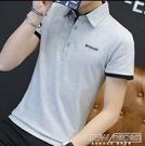 2020新款T恤男士棉質上衣服韓版短袖POLO衫t恤百搭小衫夏裝體恤潮CY『新佰數位屋』