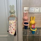 儿童牙刷杯架置物架宝宝刷牙杯子挂壁式漱口杯缸卡通可爱挂墙套装