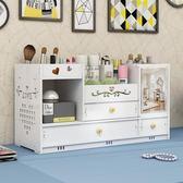 特大號桌面化妝品收納盒塑料家用帶鏡子護膚品置物架梳妝臺化妝盒  igo初語生活館