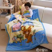 兒童嬰兒毛毯雙層加厚寶寶蓋毯小毯子秋冬季雙面珊瑚絨毯子 港仔會社