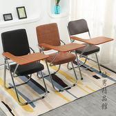 帶寫字板培訓椅會議椅辦公記者學生折疊桌椅一體培訓班教學寫字椅CY 酷男精品館