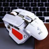機械游戲滑鼠定義宏編程USBlolcf有線電競 潮男街【ManShop】