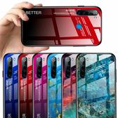 小米 紅米Note8 Pro 紅米Note8T 渲染 玻璃殼 手機殼 全包邊 軟邊 可掛繩 保護殼