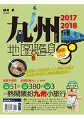 九州地圖隨身GO 2017 2018