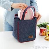 保冷袋 裝飯盒袋的手提包圓形保溫保冷盒飯袋學生帶飯包包媽咪便當盒袋子DF 瑪麗蘇