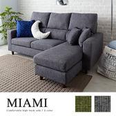 沙發 L型沙發 高椅背設計 FUJII 藤井舒適獨立筒L型布沙發/(灰色/2色)【H&D DESIGN】
