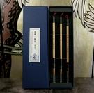 【中華筆莊】達摩狼毫毛筆套組 禮盒 - 大中小楷3入 - 台灣品牌 -盒裝