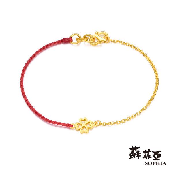 蘇菲亞SOPHIA - G LOVER系列幸運草黃金手環