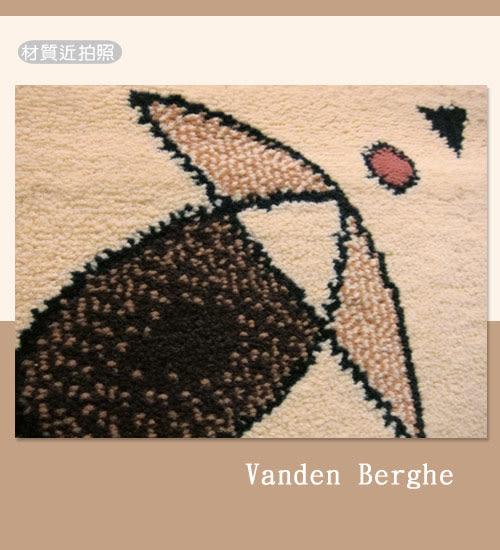 范登伯格 拉古那 原始抽象地毯-積木空間(米棕)160x230cm