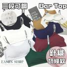 EASON SHOP(GU6607)韓版bra top性感美背細肩帶糖果色英文字母背心三段可調節無鋼圈內衣彈力貼身內搭衫