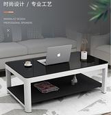 茶几 茶几桌簡約現代客廳家用小戶型鋼化玻璃茶台仿大理石簡易北歐茶几【快速出貨】