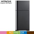 【南紡購物中心】HITACHI 日立 570公升變頻琉璃面板雙門冰箱RG599B 琉璃灰(GGR)