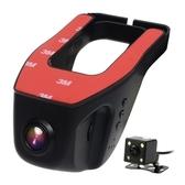 雙鏡頭 D7 1080P WIFI行車紀錄器