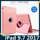 iPad 9.7吋 2018新款 分離式...