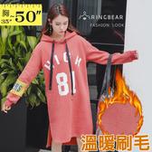 休閒洋裝--個性印花金屬抽繩連帽開衩羅紋保暖刷毛圓領長版連衣裙(紅L-4L)-A357眼圈熊中大尺碼