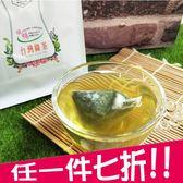 添加膳食纖維粉 台灣綠茶 纖暢系列立體茶包 (9gx12入)