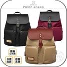《飛翔無線3C》GASTON LUGA Parlan 精巧後背包◉公司貨◉都會時尚包◉雙肩旅遊包◉精品出遊包