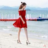 店慶優惠兩天-一字肩紅色連衣裙2018新品初戀露肩正韓小清新吊帶女夏小個子顯瘦