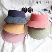 寶寶帽子夏季嬰兒遮陽帽