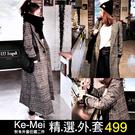 克妹Ke-Mei【AT54940】KOR...