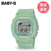 CASIO卡西歐 BABY-G運動錶 BLX-560-3DR