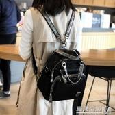 新款後背包韓版女包手提亮片時尚旅行背包百搭大容量兩用包潮 遇見生活