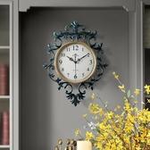 歐式復古鐘錶客廳掛鐘創意大氣時鐘靜音美式掛錶家用臥室石英壁鐘 年底清倉8折