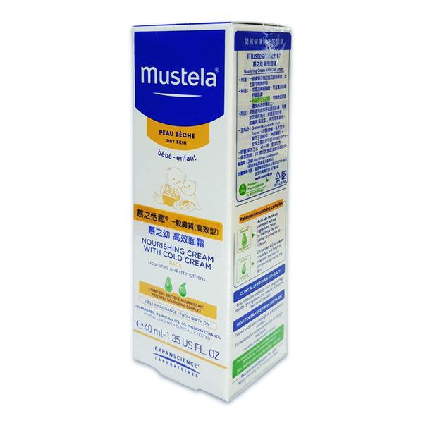 慕之恬廊慕之幼高效面霜 冷霜潤面乳霜40ml  Mustela 公司貨中文標 PG美妝