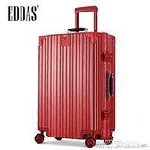 拉桿箱 復古行李箱女學生鋁框拉桿箱男旅行箱萬向輪密碼箱20寸登機箱igo  瑪麗蘇
