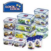 樂扣樂扣 幸福原味收納保鮮盒-13件組