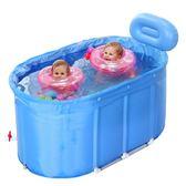 游泳池諾澳嬰兒游泳池家用保溫小孩兒童合金支架大號雙胞胎寶寶游泳桶JD 雲雨尚品