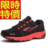 慢跑鞋-有型經典輕便男運動鞋61h42[時尚巴黎]